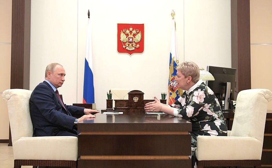 https://gazeta-pedagogov.ru/vladimir-putin-p…-olgoj-vasilevoj/