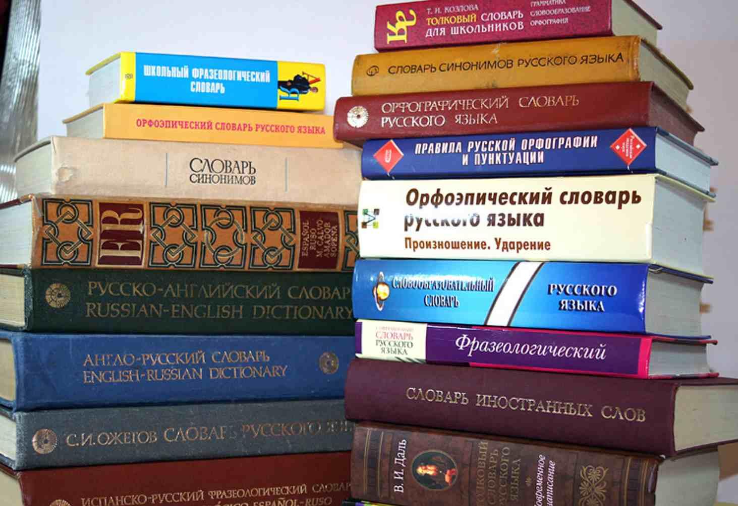 test-pomnite-li-vy-shkolnuyu-programmu-po-russkomu-yazyku