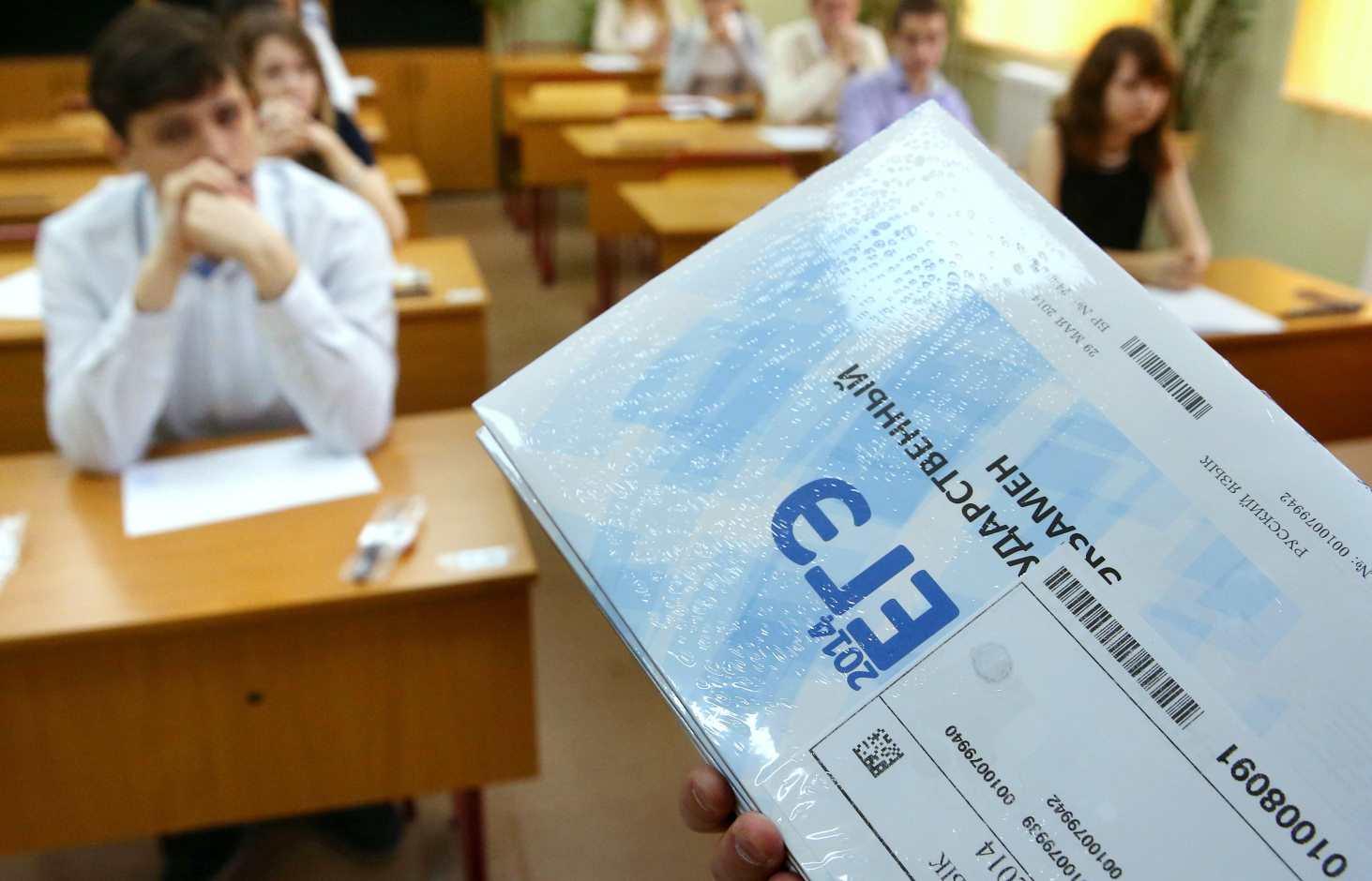 hotite-izmenit-ege-napravte-vashe-predlozhenie-v-rosobrnadzor-do-1-avgusta