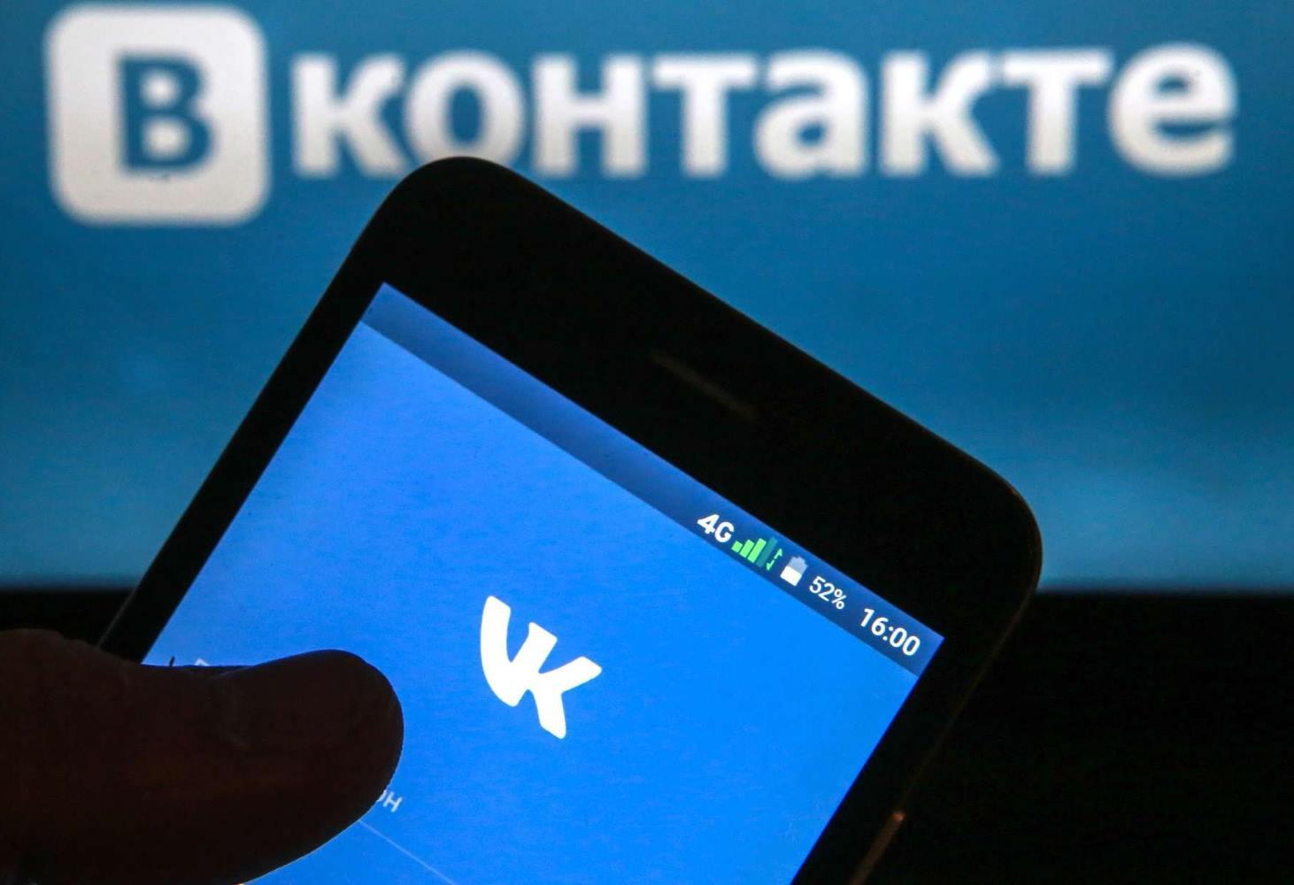 rezultaty-ege-mozhno-budet-uznat-v-sotsseti-vkontakte