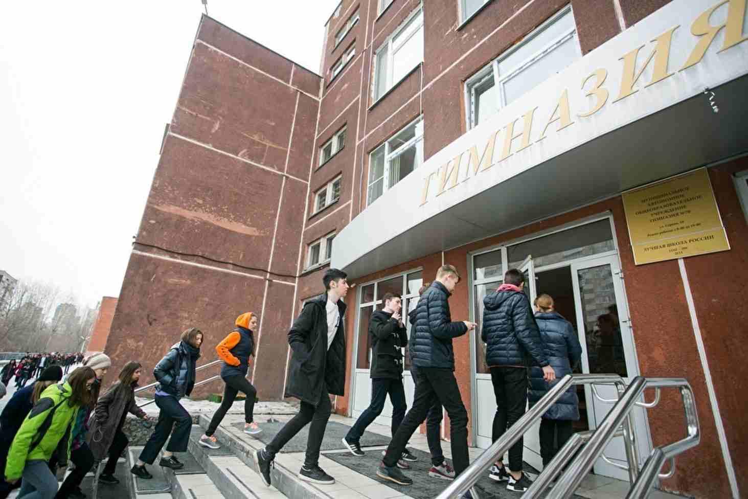 roditeli-iz-ekaterinburga-prosyat-prezidenta-reshit-problemu-nehvatki-shkol