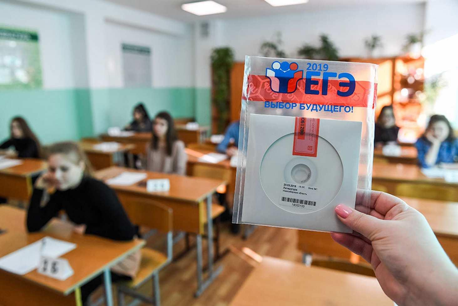 rosobrnadzor-opublikoval-pervyje-rezultaty-ege-po-matematike-literature-i-geografii