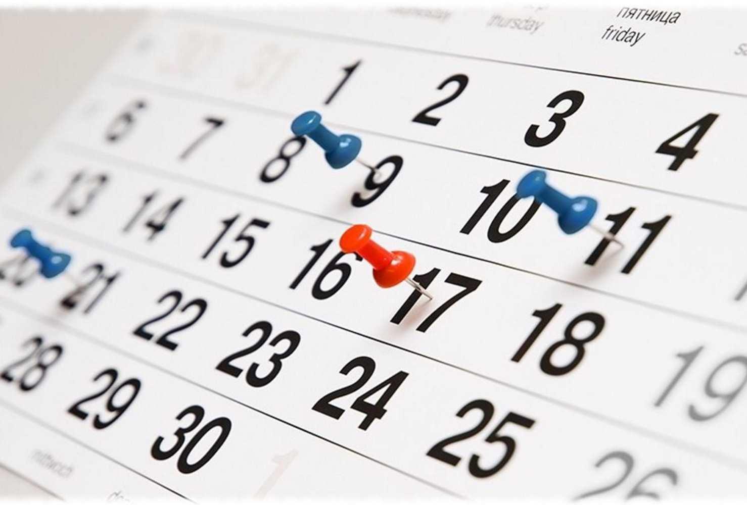 pravitelstvo-utverdilo-grafik-perenosa-vyhodnyh-dnej-v-2020-godu