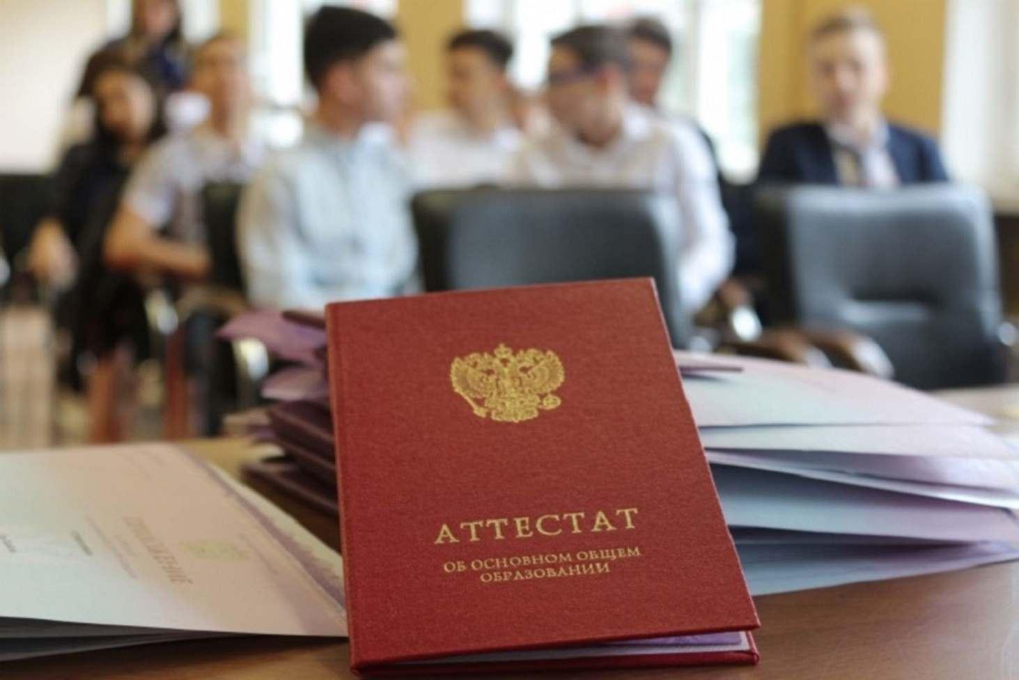 rosobrnadzor-opredelil-minimalnoe-kolichestvo-ballov-ege-dlya-polucheniya-attestata-i-postupleniya-v-vuz