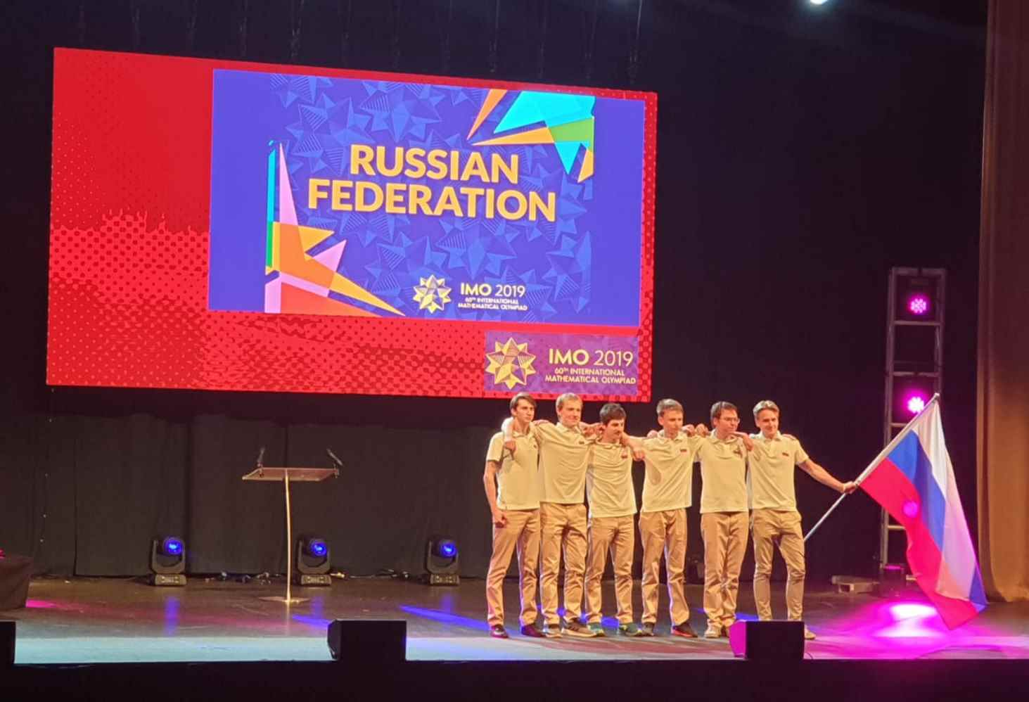 rossijskie-shkolniki-zavoevali-desyat-medalej-na-mezhdunarodnyh-olimpiadah-po-biologii-i-matematike