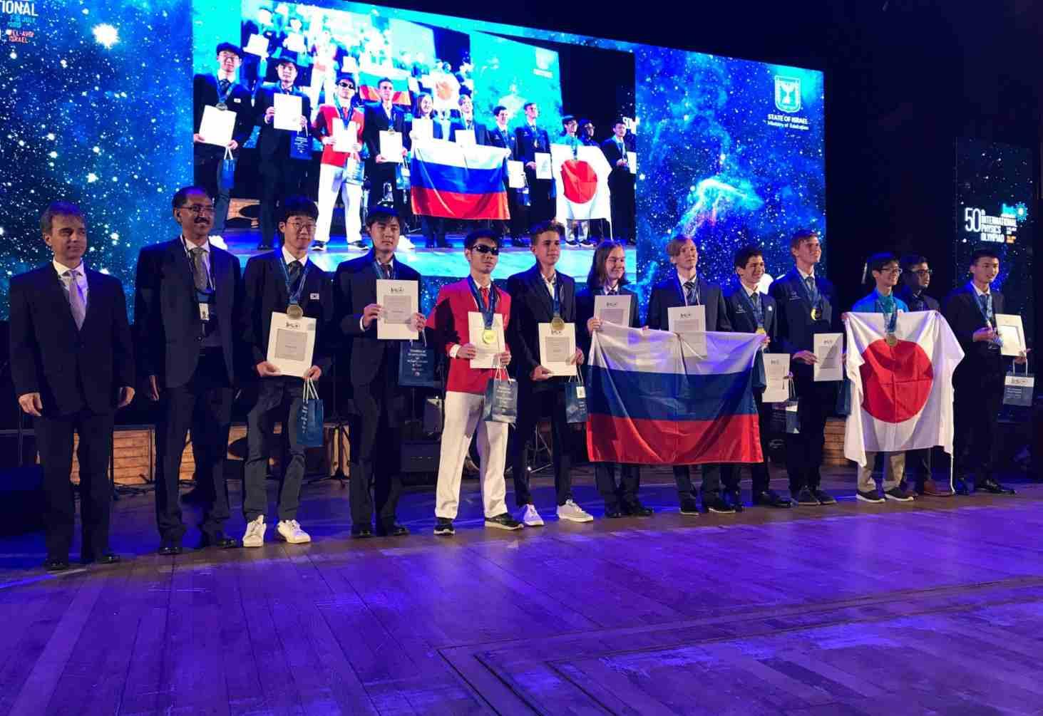 rossijskie-shkolniki-zavoevali-pyat-medalej-na-mezhdunarodnoj-olimpiade-po-fizike