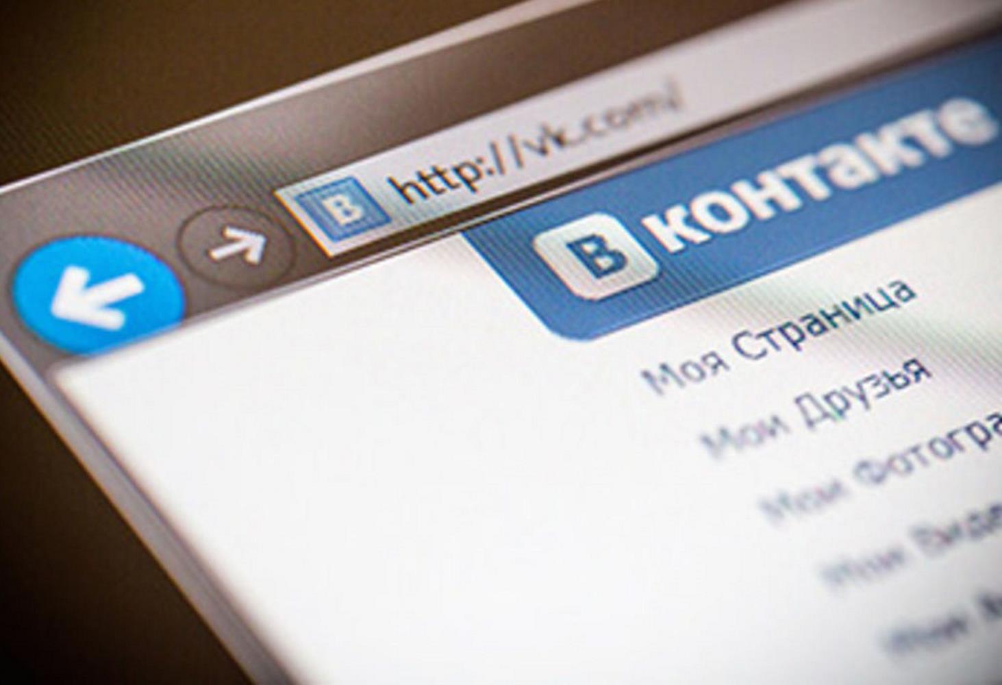 10-luchshih-grupp-vkontakte-dlya-pedagoga