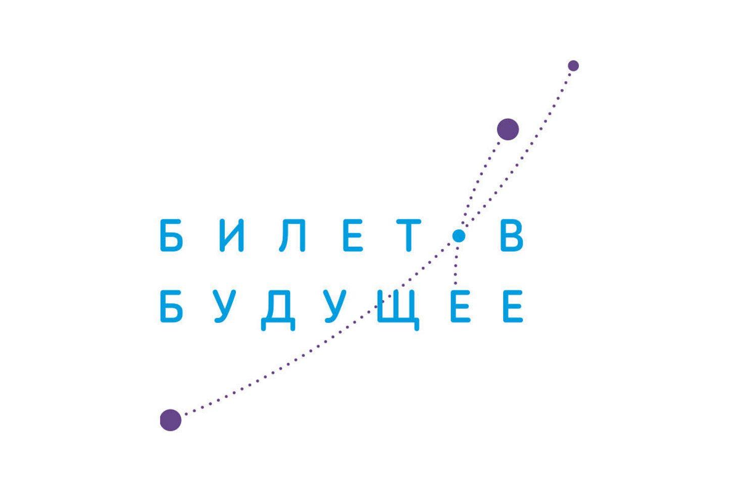 proforientatsionnuyu-platformu-dlya-shkolnikov-zapustyat-1-sentyabrya