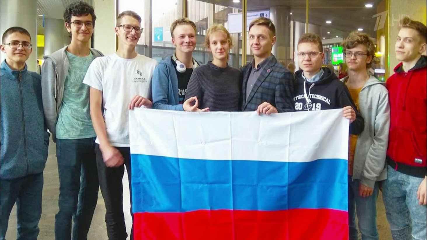 rossijskie-shkolniki-zavoevali-pyat-medalej-na-mezhdunarodnoj-olimpiade-po-astronomii-i-astrofizike
