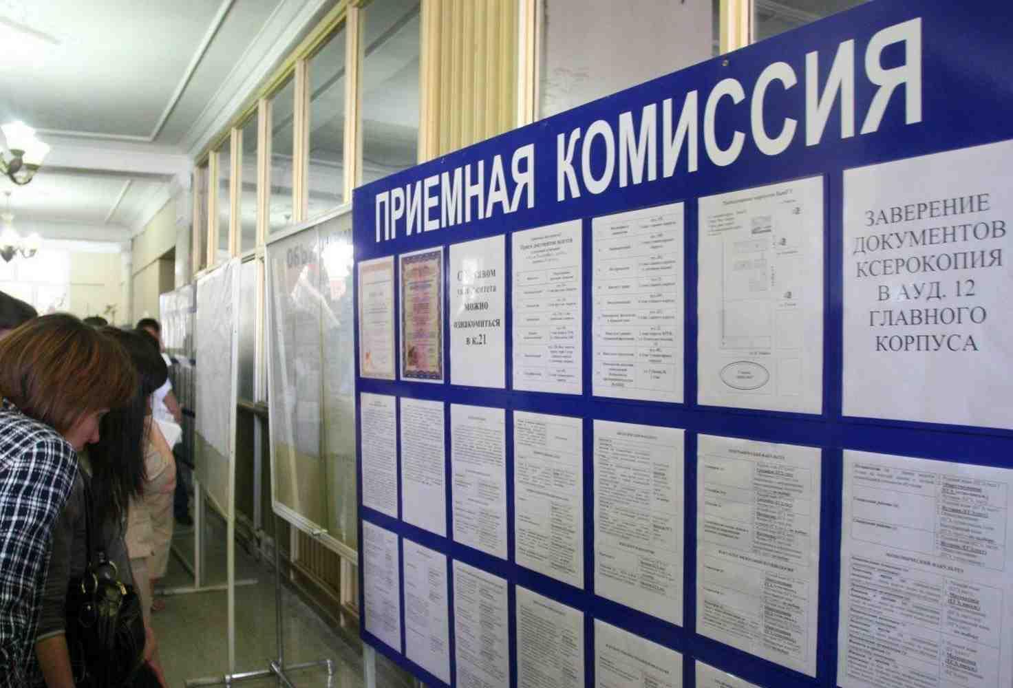 v-vuzy-moskvy-i-sankt-peterburga-predlozhili-ne-zachislyat-abiturientov-so-srednim-ballom-ege-nizhe-67