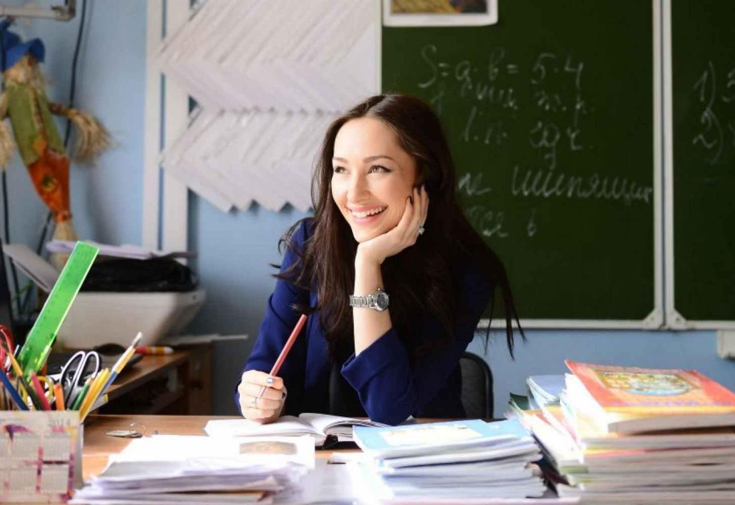 vygodnye-predlozheniya-dlya-pedagogov-ot-moego-universiteta
