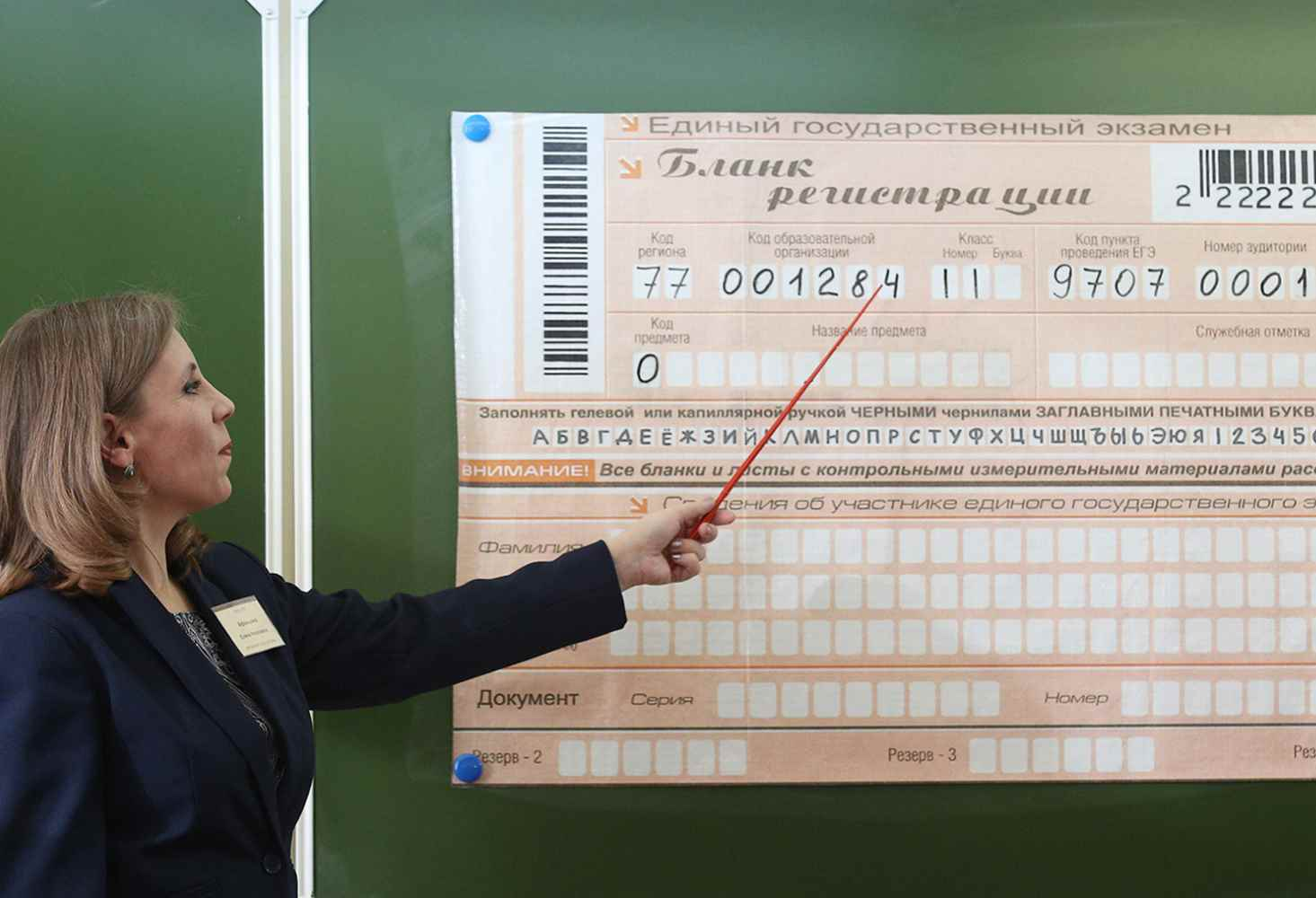 pedagogi-iz-primorya-otkazyvayutsya-rabotat-na-oge-i-ege