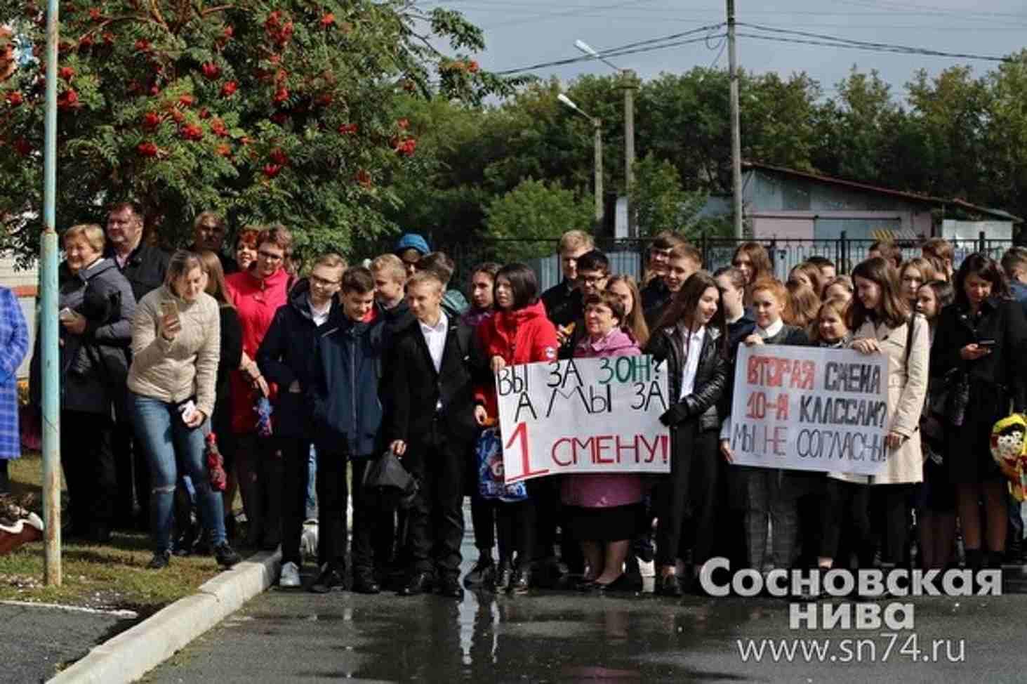 v-chelyabinskoj-oblasti-shkolniki-vyshli-na-piket-protiv-vtoroj-smeny