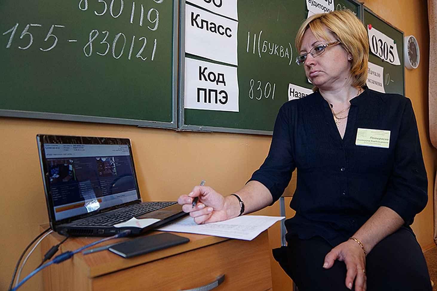 v-moem-universitete-prodolzhaetsya-osennij-marafon-distantsionnye-kursy-dlya-pedagogov-po-nizkim-tsenam