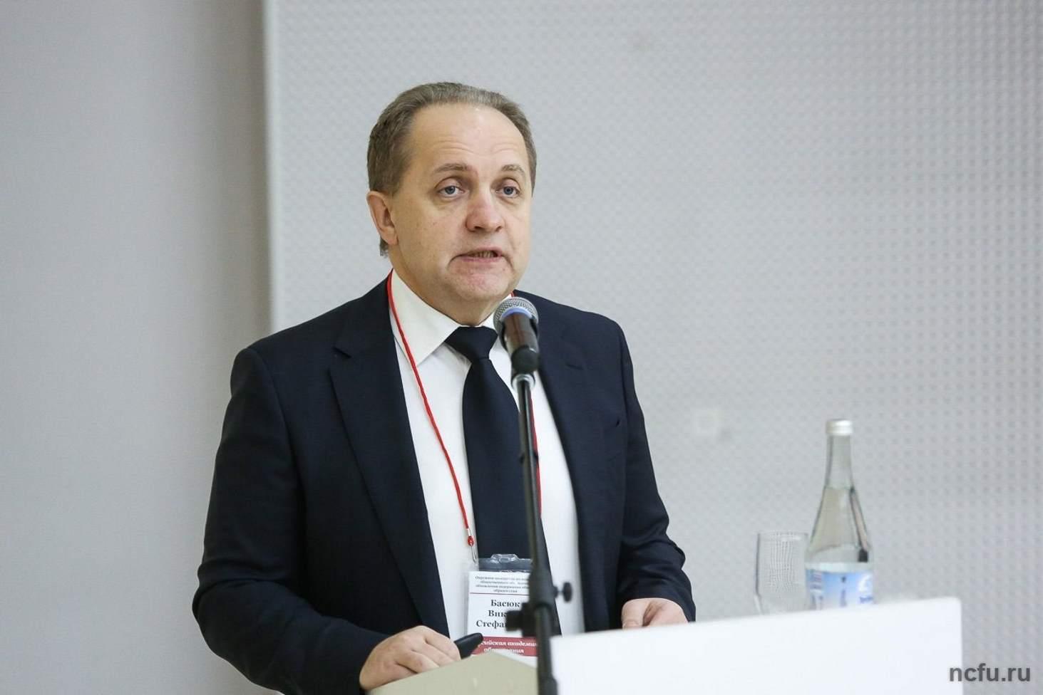viktor-basyuk-stal-zamestitelem-ministra-prosveshheniya-rossii