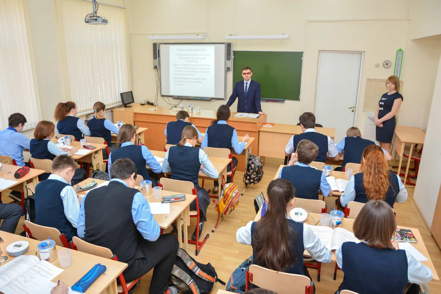 В школах появятся новые воспитательные программы с 2021 года
