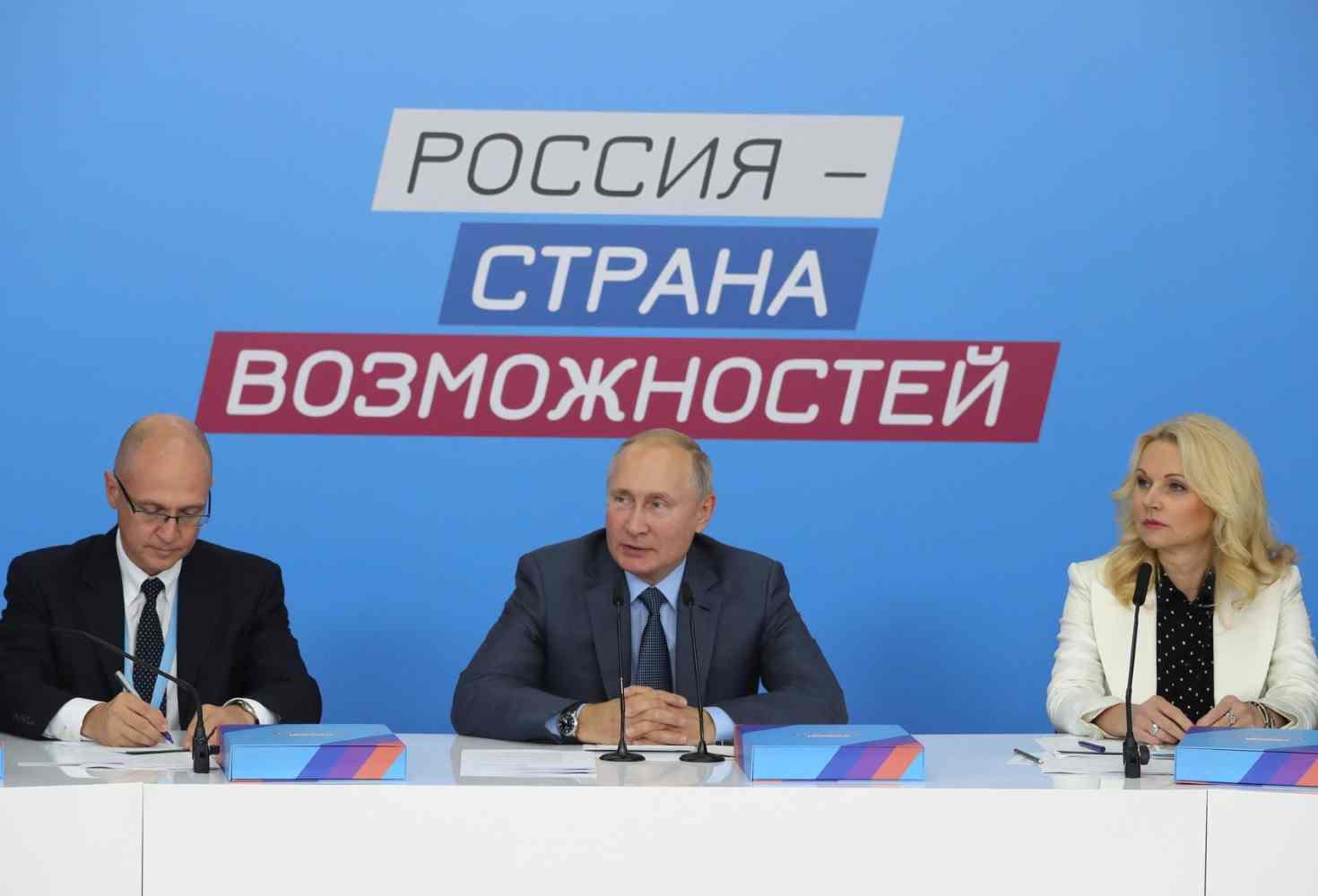 putin-poruchil-pravitelstvu-razrabotat-mery-po-povysheniyu-statusa-uchitelya