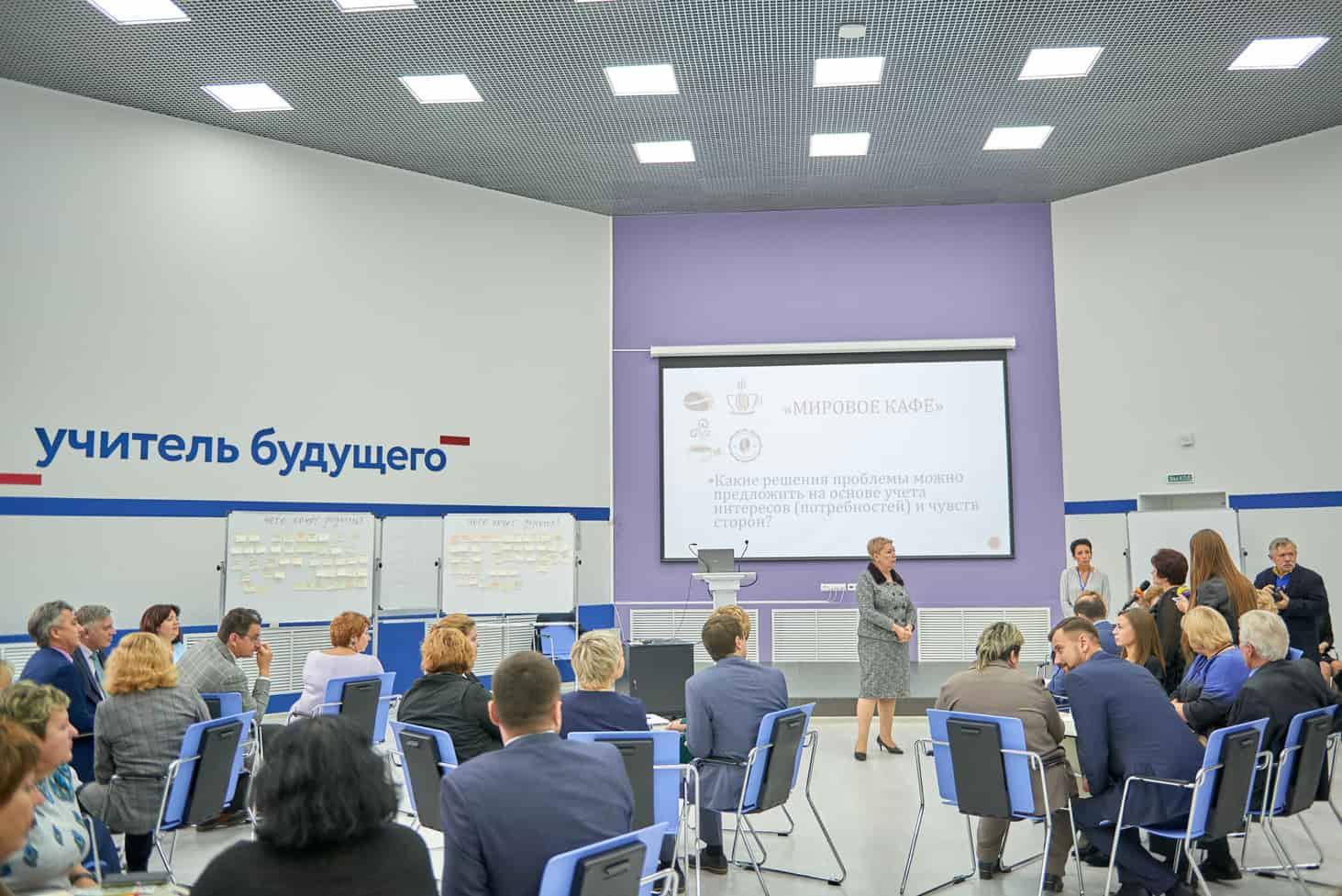 v-rossii-poyavilsya-pervyj-tsentr-nepreryvnogo-povysheniya-professionalnogo-masterstva-pedagogov