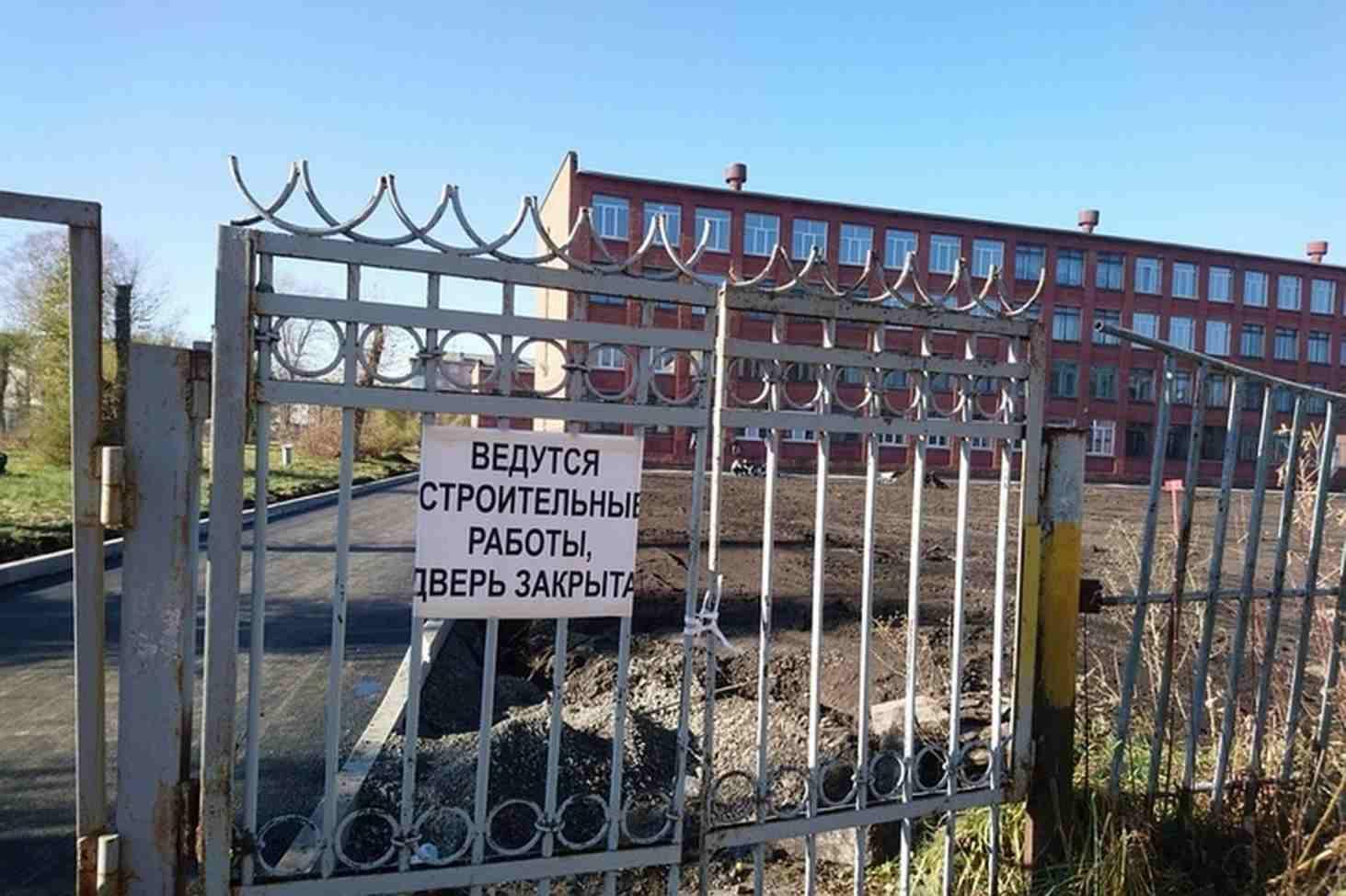 dmitrij-medvedev-predlozhil-ne-tolko-stroit-novye-shkoly-v-selah-no-i-rekonstruirovat-starye