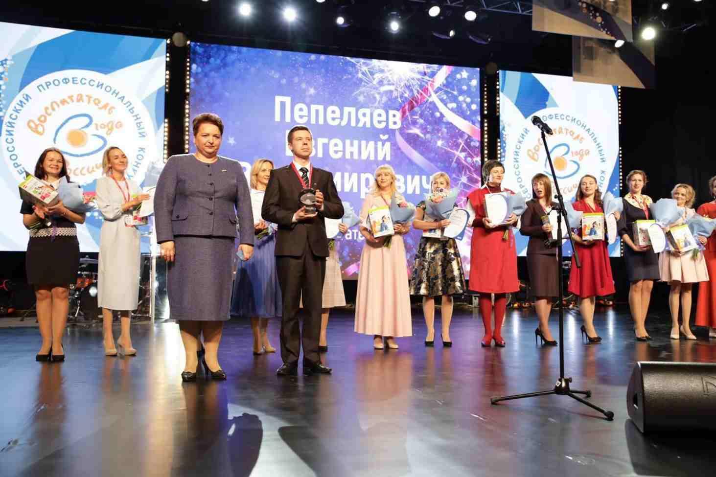 luchshim-vospitatelem-rossii-stal-evgenij-pepelyaev-iz-permskogo-kraya