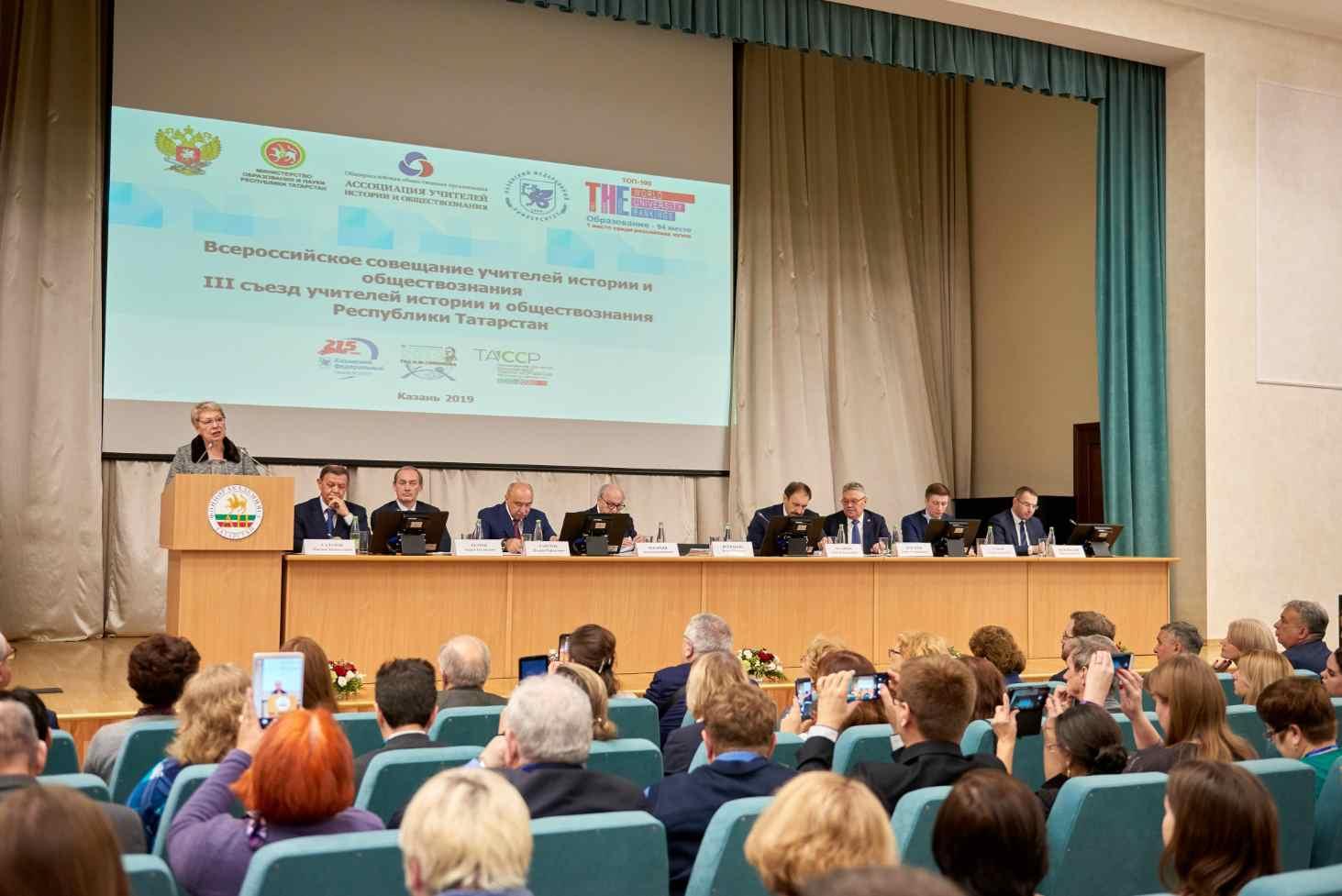 obyazatelnyj-ege-po-istorii-mogut-vvesti-v-ryade-regionov-v-2022-godu