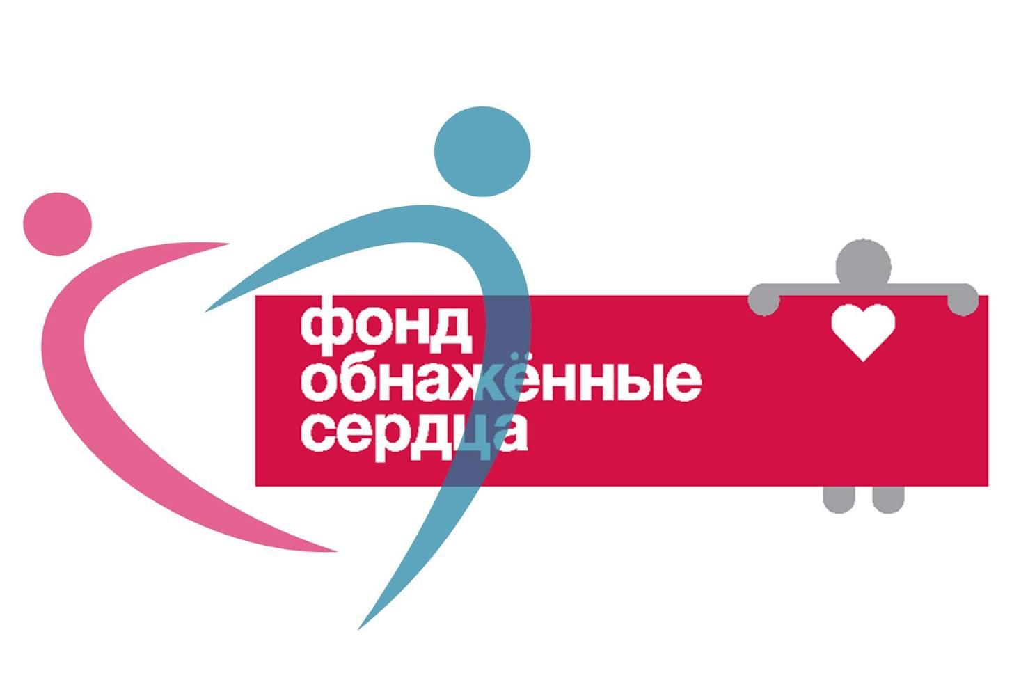 v-rossii-poyavilas-onlajn-platforma-dlya-pedagogov-i-roditelej-po-vospitaniyu-detej-s-narusheniyami-v-razvitii