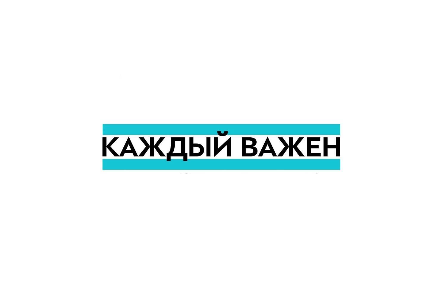 v-rossii-startovala-antibullingovaya-programma-kazhdyj-vazhen