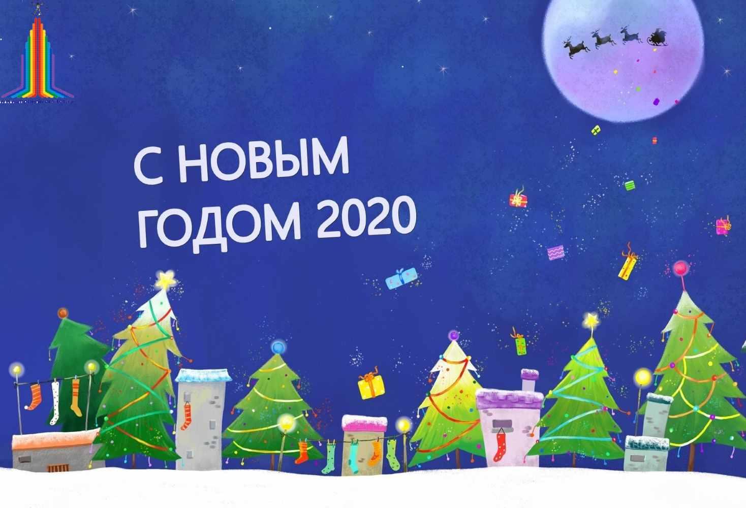 novogodnyaya-programma-moego-universiteta-prodlitsya-do-15-yanvarya
