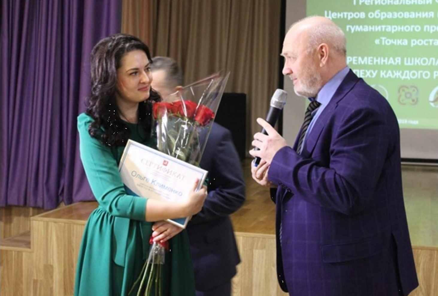 lipetskij-uchitel-poluchila-grant-za-razvitie-moskovskoj-elektronnoj-shkoly