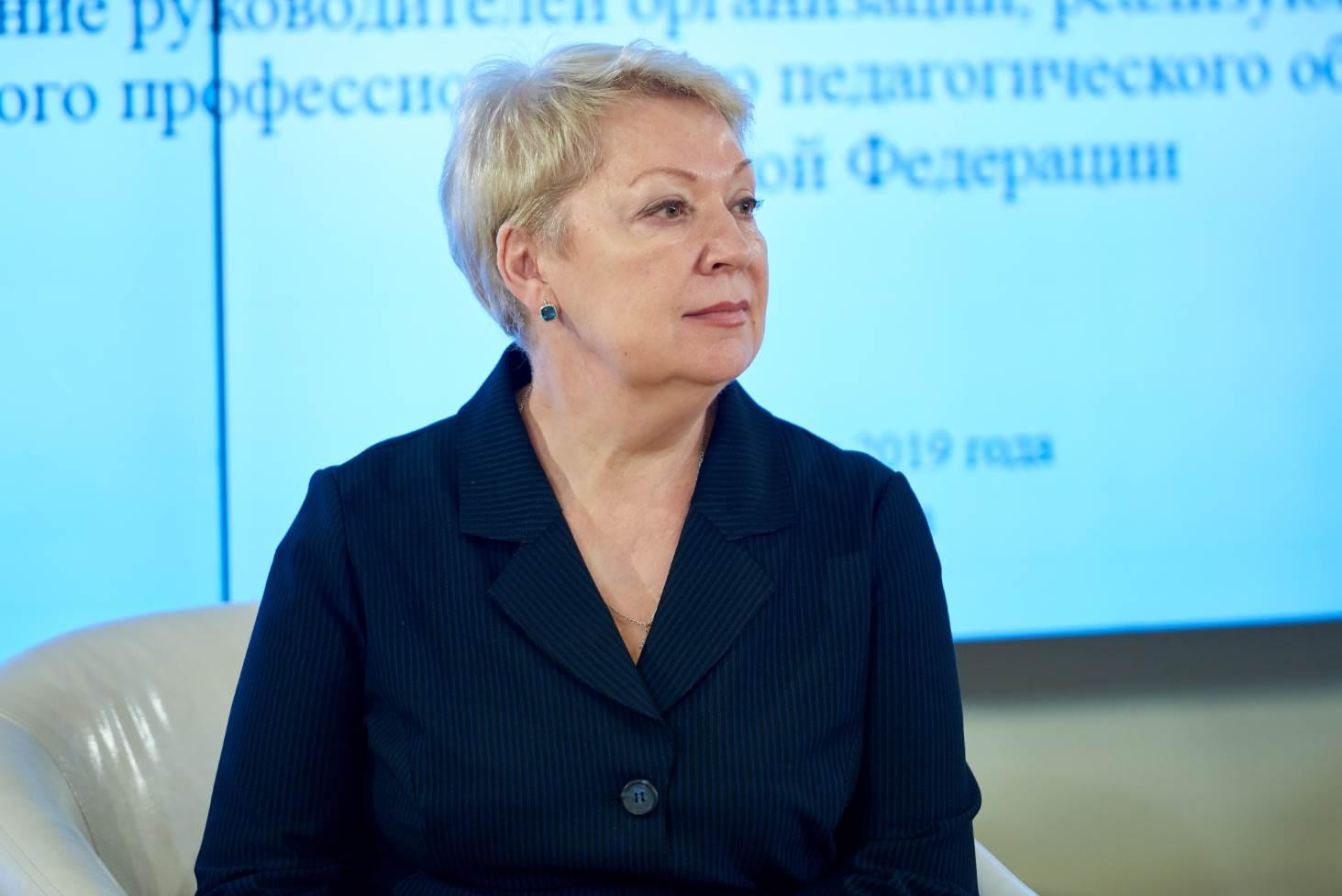 minprosveshheniya-sozdast-edinuyu-model-povysheniya-kvalifikatsii-pedagogov
