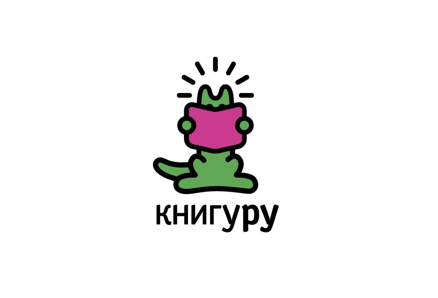 nazvany-luchshie-proizvedeniya-dlya-detej-i-podrostkov-2019-goda