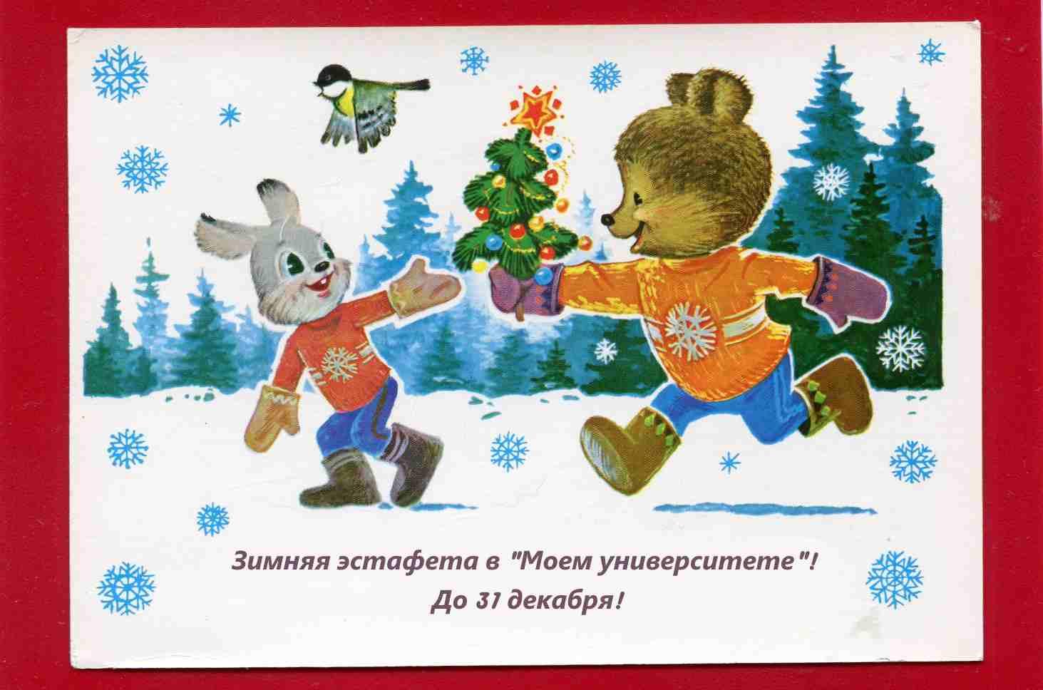 nizkie-tseny-na-povyshenie-kvalifikatsii-pedagogov-prodlyatsya-eshhe-5-dnej