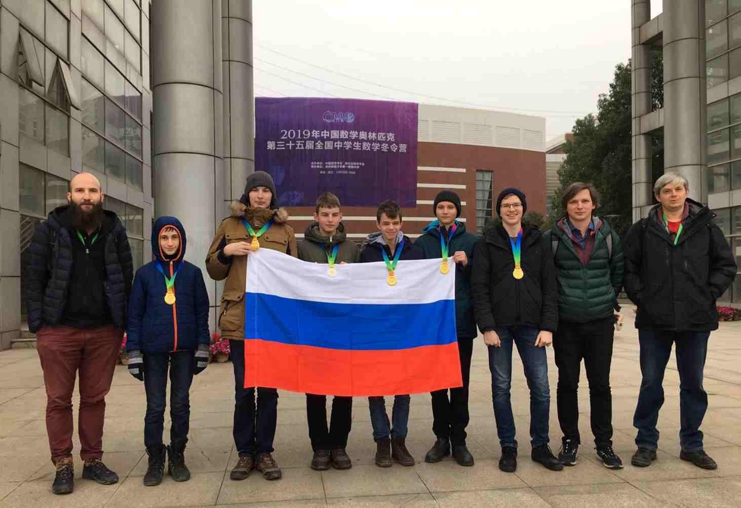 rossijskie-shkolniki-zavoevali-pyat-zolotyh-medalej-na-olimpiade-po-matematike-v-kitae