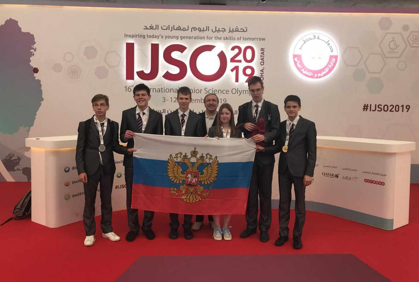 rossijskie-shkolniki-zavoevali-shest-medalej-na-mezhdunarodnoj-estestvennonauchnoj-olimpiade-yuniorov