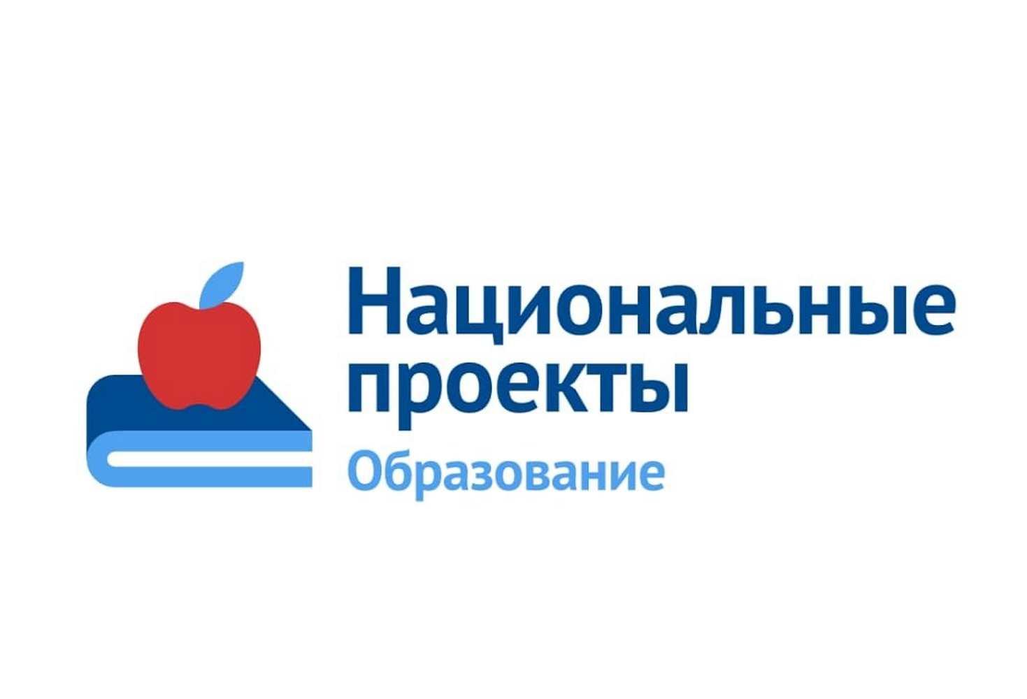 tatyana-golikova-podvela-itogi-pervogo-goda-realizatsii-natsproekta-obrazovanie