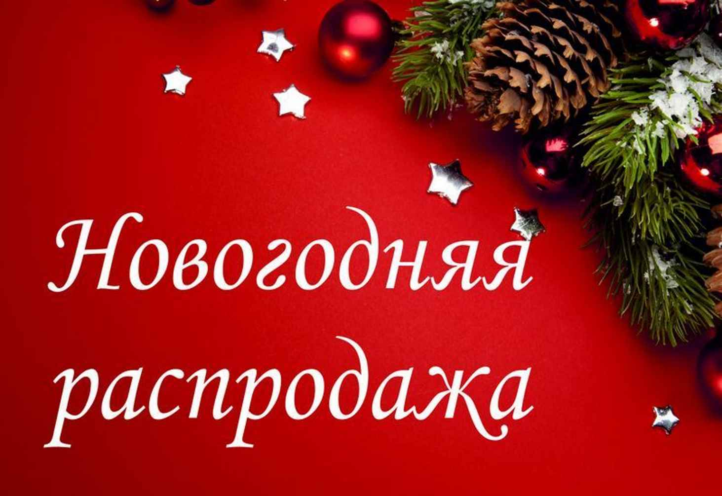 v-moem-universitete-skidka-40-na-kursy-perepodgotovki-dlya-uchitelej
