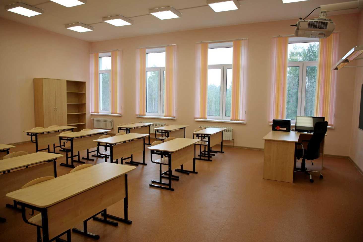 chto-izmenitsya-v-sisteme-obrazovaniya-v-2020-godu