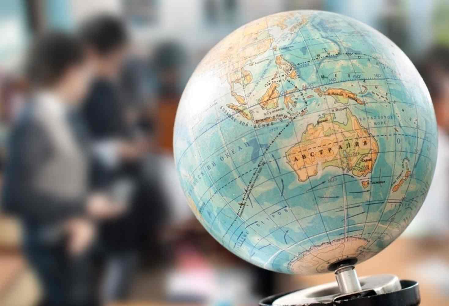 kak-uspeshno-sdat-ege-po-geografii-rekomendatsii-ot-razrabotchikov-ekzamena