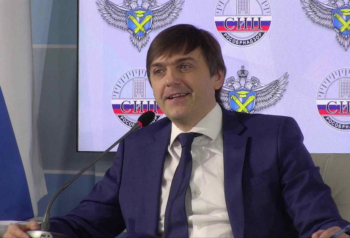 novym-ministrom-prosveshheniya-stal-sergej-kravtsov