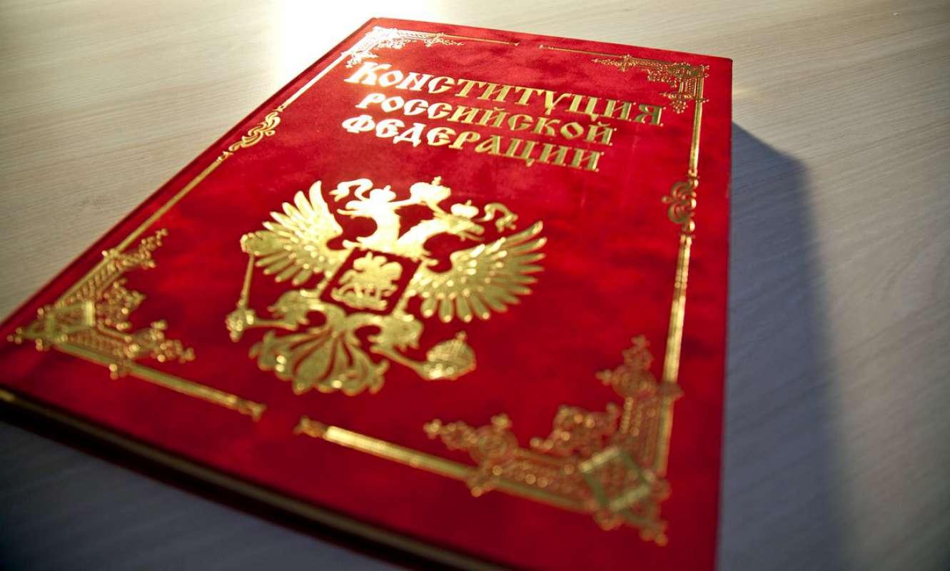 putin-podderzhal-predlozhenie-o-populyarizatsii-konstitutsii-v-shkolah