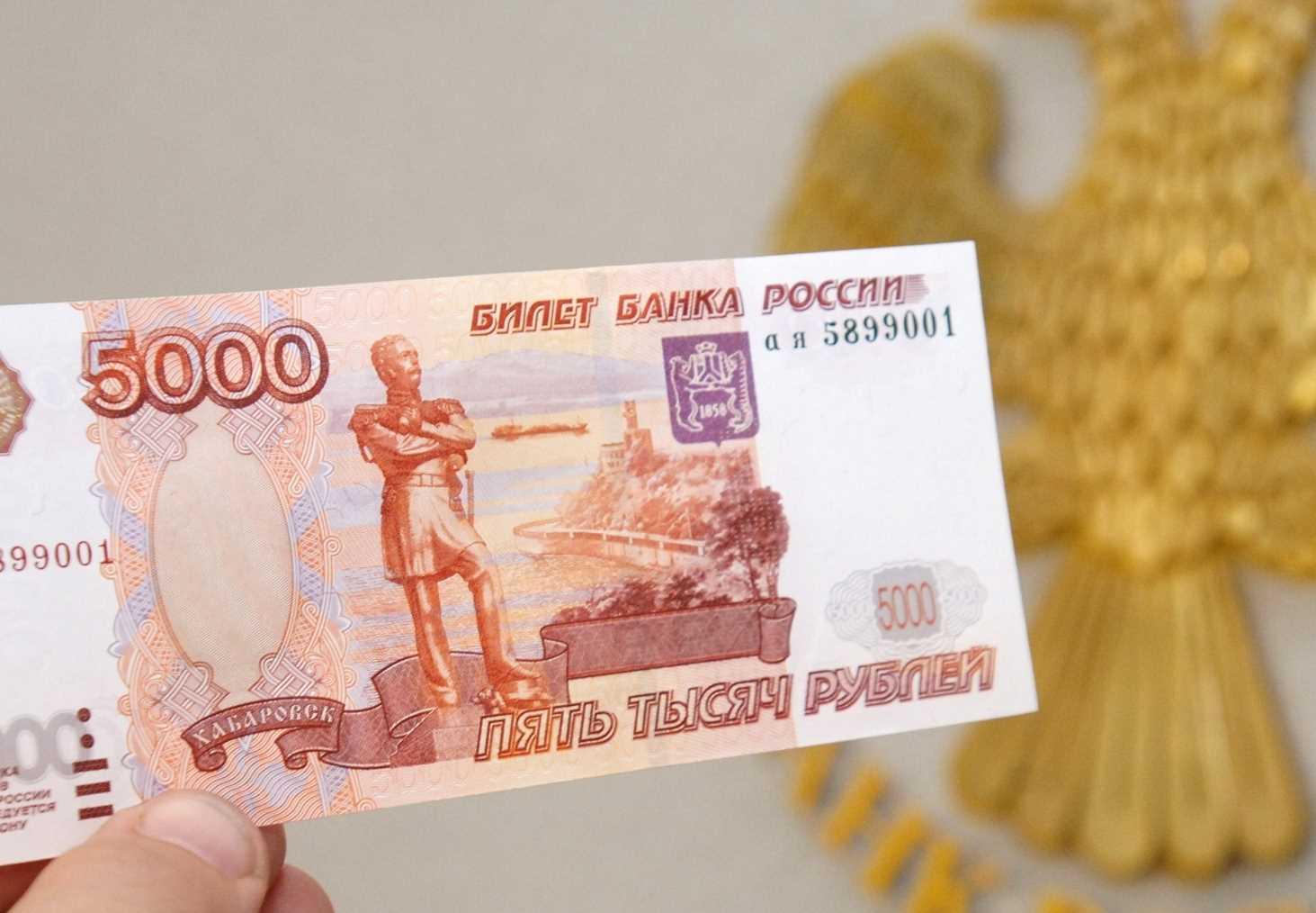 s-1-sentyabrya-klassnye-rukovoditeli-budut-poluchat-nadbavku-5-tysyach-rublej