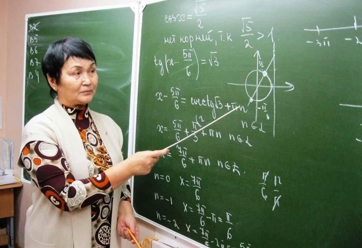 za-oskorblenie-pedagoga-v-kazahstane-budut-shtrafovat-i-sazhat