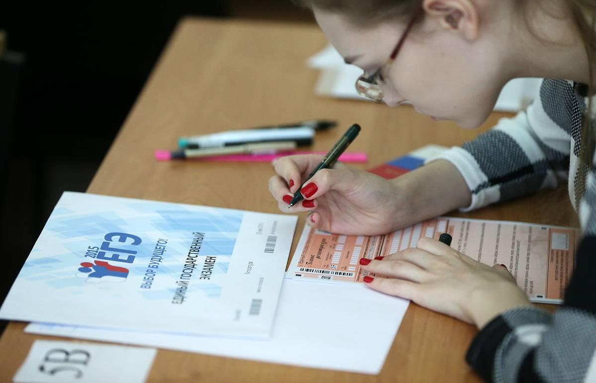 https://gazeta-pedagogov.ru/mnenie-vzroslogo-cheloveka-o-ege/