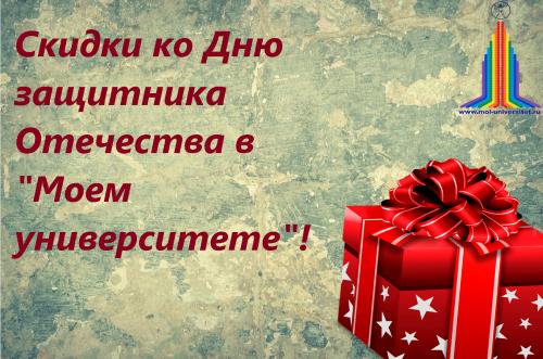 https://gazeta-pedagogov.ru/uspejte-priobres…godnoj-stoimosti/