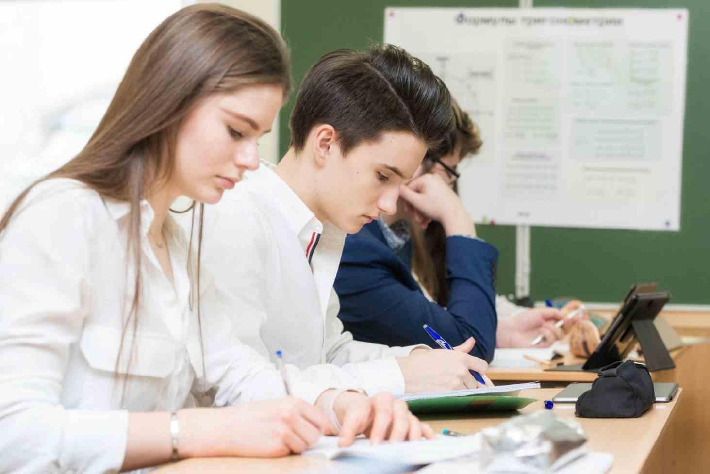 moj-universitet-priglashaet-pedagogov-stat-razrabotchikami-zadanij-dlya-vserossijskih-olimpiad