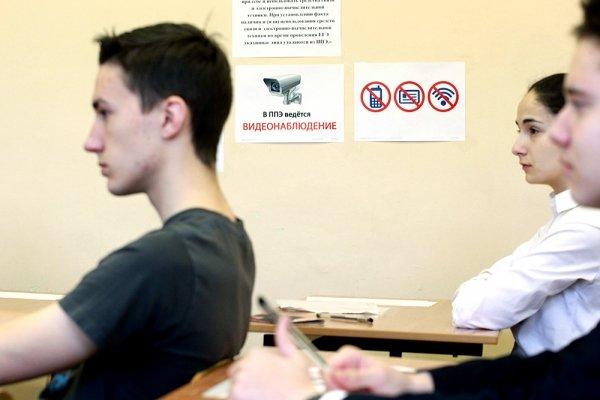 https://gazeta-pedagogov.ru/rosobrnadzor-pro…ayavlenij-na-oge/