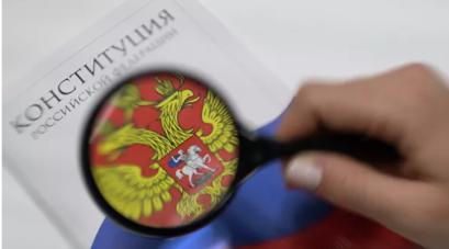 https://gazeta-pedagogov.ru/v-rao-otsenili-i…i-v-konstitutsii/