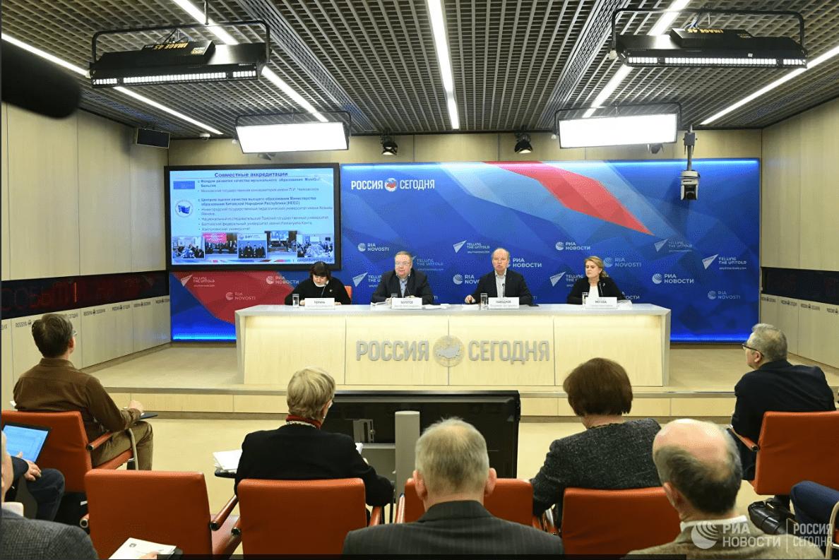 https://gazeta-pedagogov.ru/bolee-80-program…u-akkreditatsiyu/