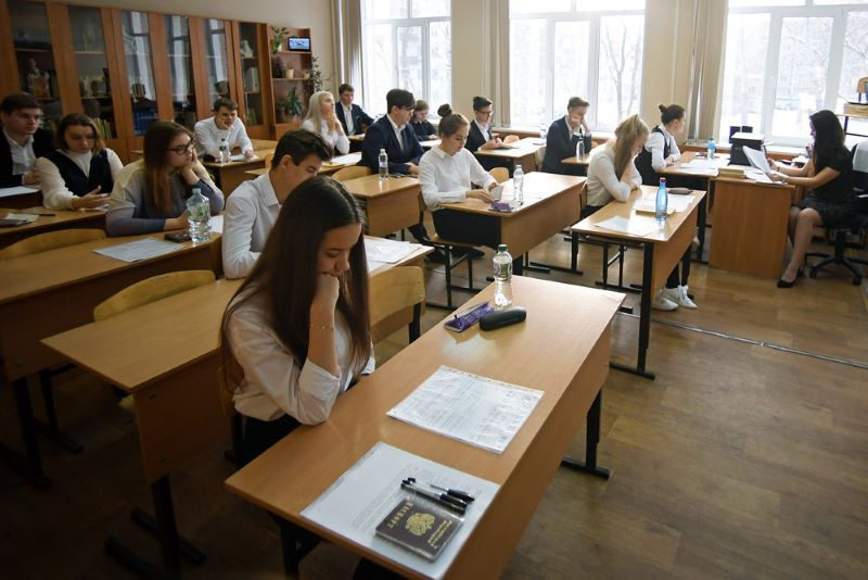 https://gazeta-pedagogov.ru/nazvany-kriterii…ochinenie-na-ege/