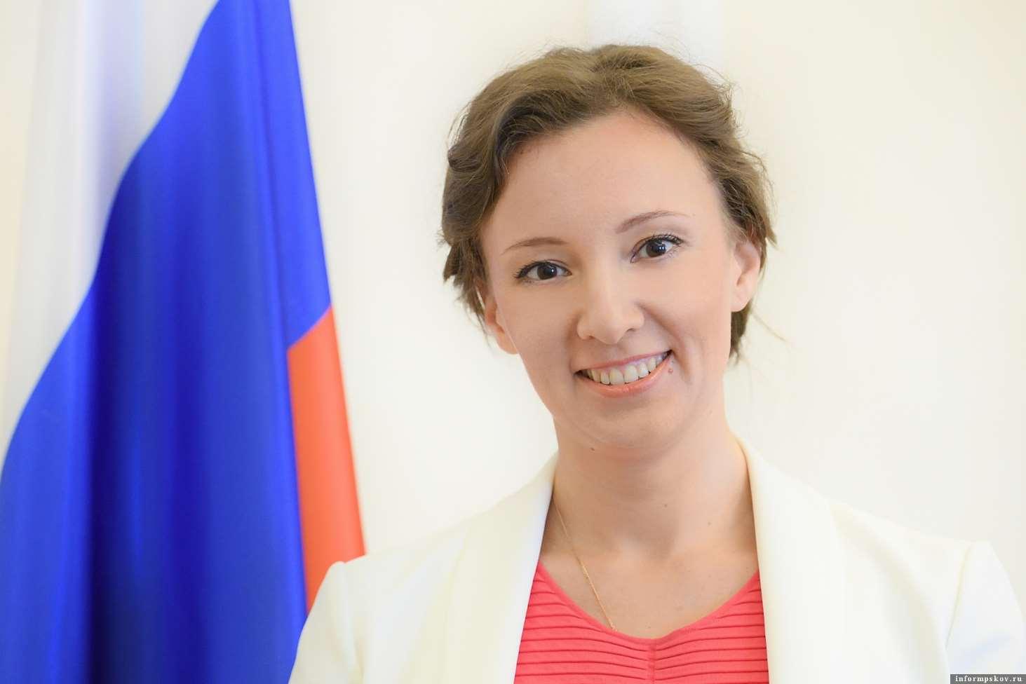 anna-kuznetsova-prizvala-podderzhat-semi-s-detmi-v-period-karantina